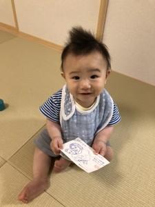 2020.07.31. 悠誠とハガキ