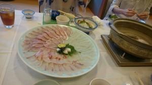 29.06.14. 三魚物語
